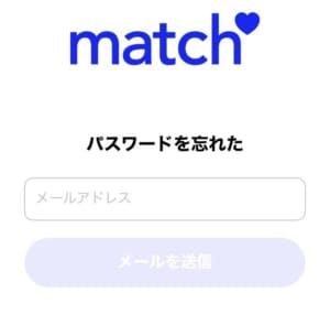match password2