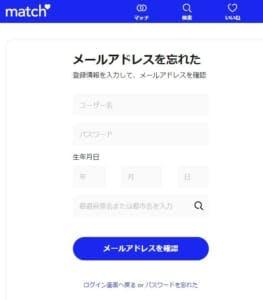 match password3