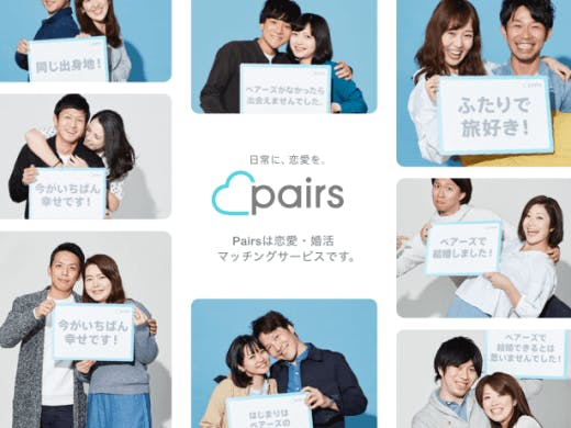 Pairs(ペアーズ)の体験談④|スタイル抜群の外国人男性(29)