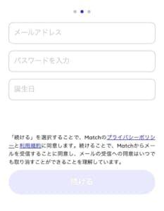 match2