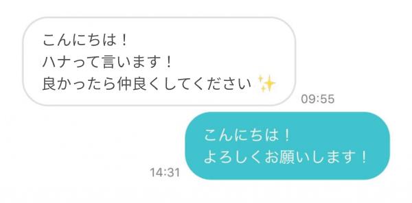 pairs_オタク