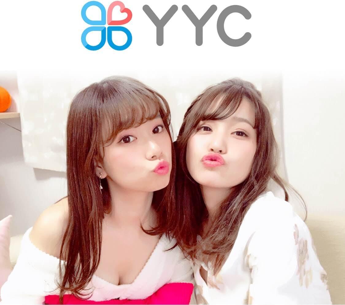 YYCを無料ダウンロード
