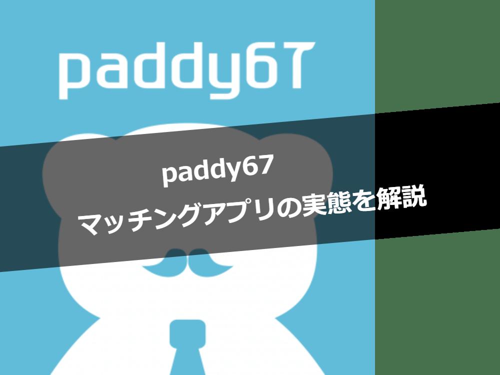 LP用記事アイキャッチ