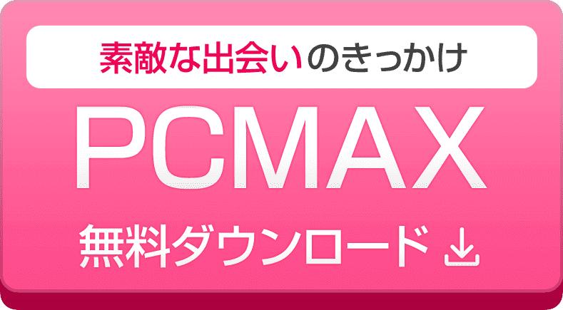 b-pcmax