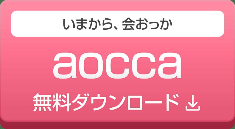 b-aocca