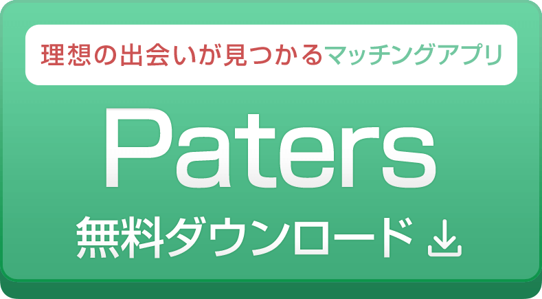 b-paters