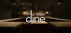Snack Dine 画像