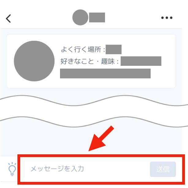 クロスミーメッセージ送り方2 (1)