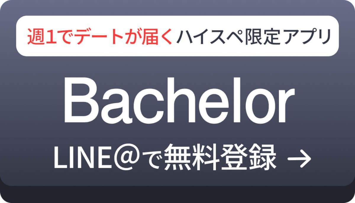 b-bachelor