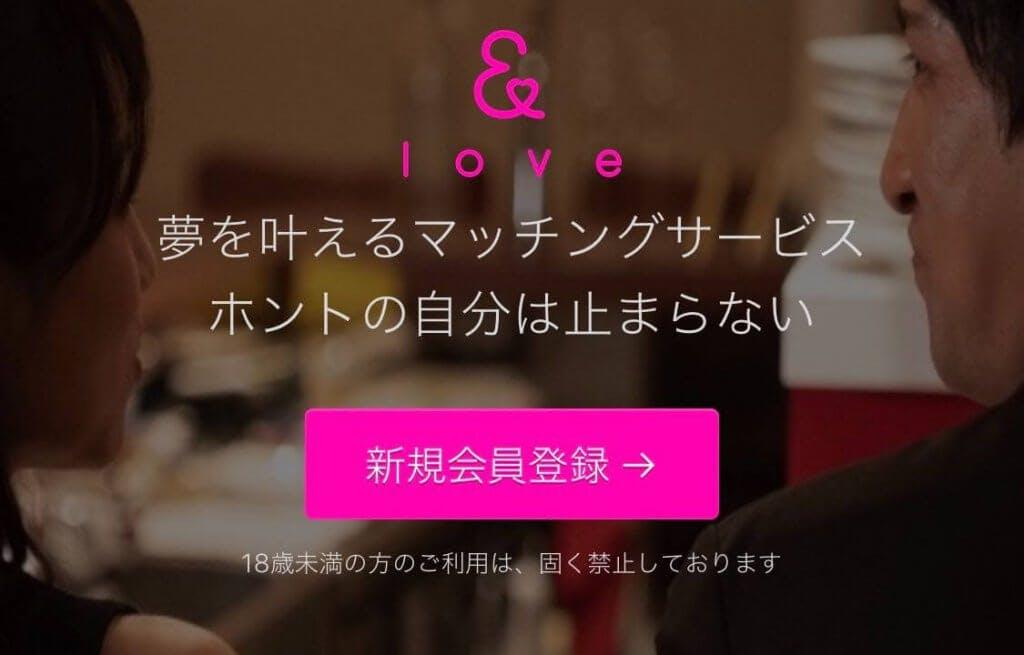 love& sinnkitouroku