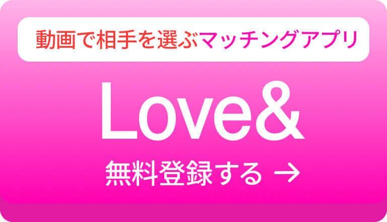 b-love