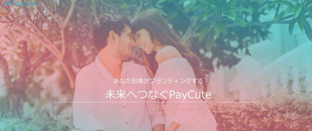 paycute1