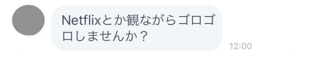 yarimoku message