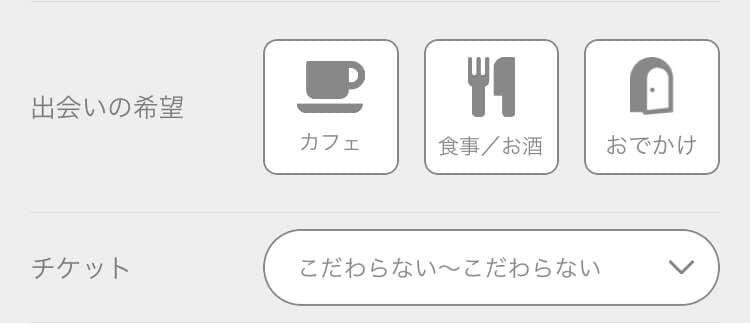 mitsumitsu 検索条件画像