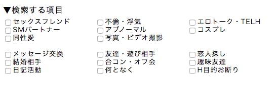 PCMAX 検索項目