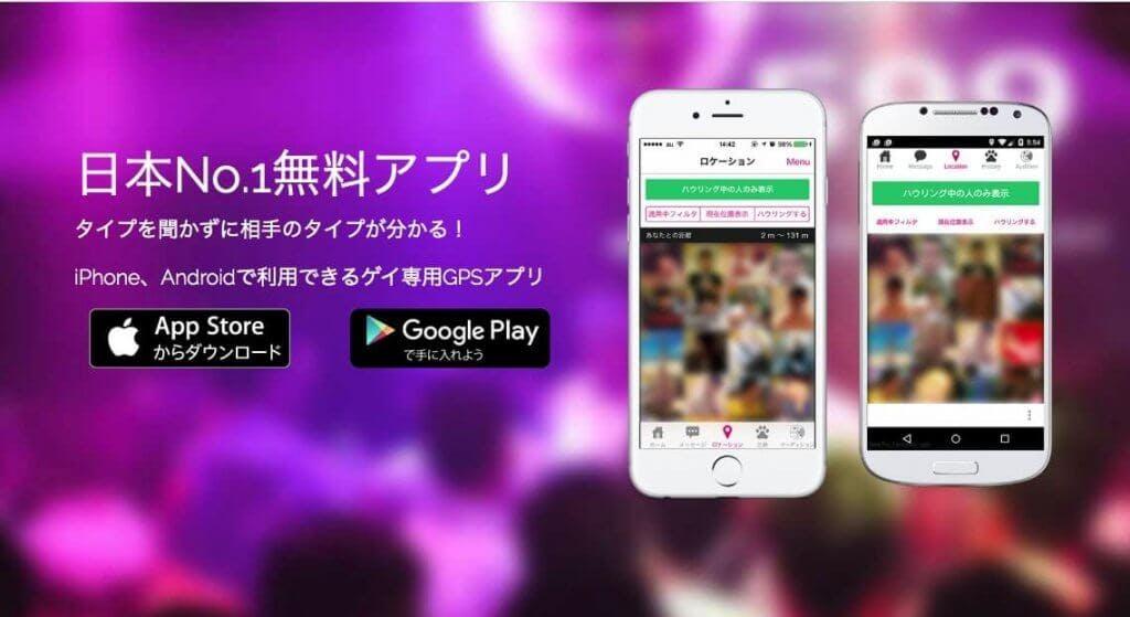 9monsters アプリ紹介
