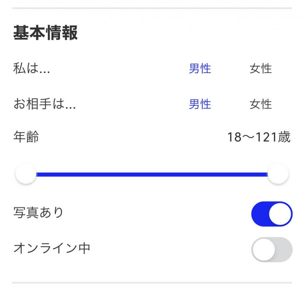 match.com 検索条件