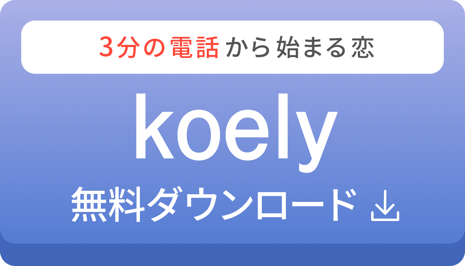 b-koely