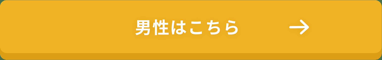 m-pato-gyaranomi