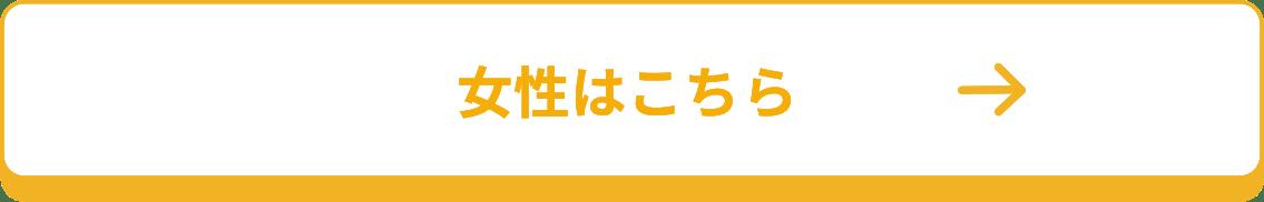f-pato-syohyo