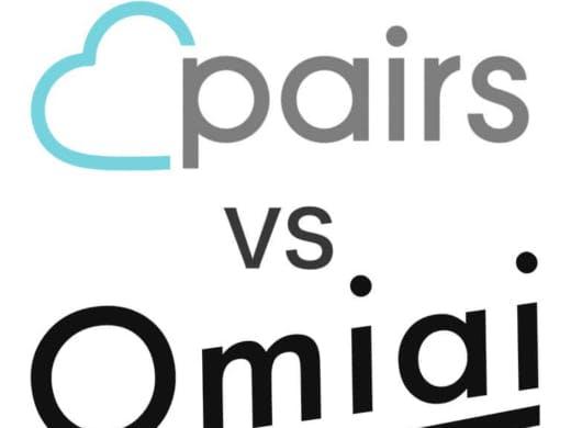 【機能比較】マッチングアプリOmiaiとPairs(ペアーズ)は両方併用するのがおすすめ?