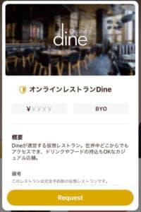 dine onlinedate(3)