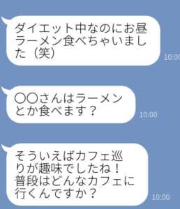 NG-LINE2