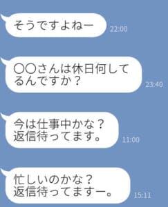 NG-LINE3
