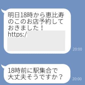 OK-LINE3