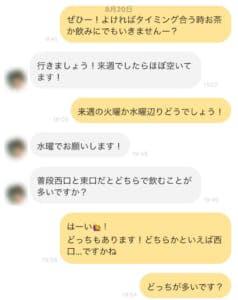 HOP-メッセージ3
