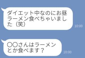 OK−LINE1
