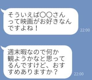 OK-LINE2