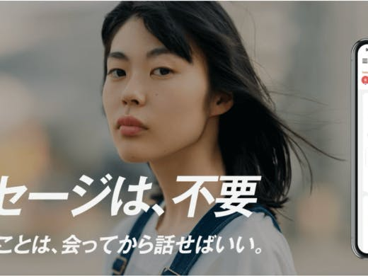 【Dine(ダイン)の体験談】彼女2人持ちのヤリモク男(32)