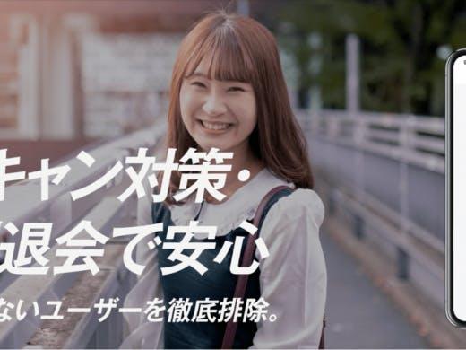 【Dine(ダイン)の体験談】慶應大学出身の身長184cmイケメン(24)