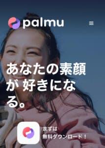palmu(パルム)_HP